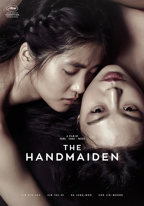 The Handmaiden – Official Trailer